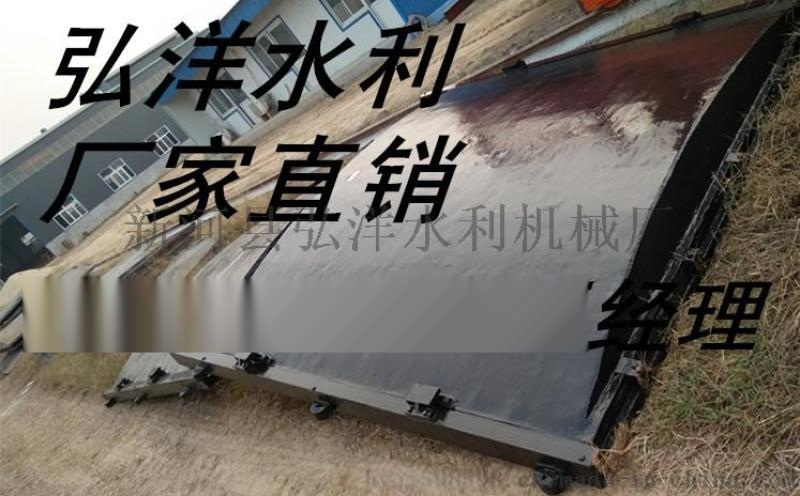 福建福安2米*2.5米大型铸铁闸门挡水板定制
