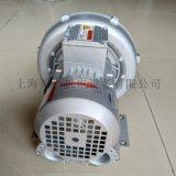 機械專用高壓鼓風機2QB 710
