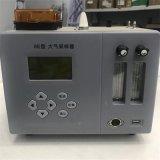 大氣採樣器 非電行業 科研院校通用