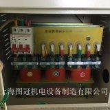 图冠SG-5KVA自耦变压器