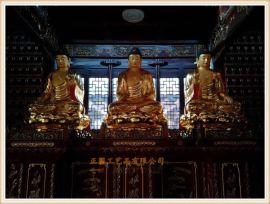 浙江正圆木雕佛像厂家,木雕佛像定做厂家(三宝佛)