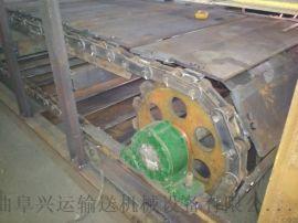 家具用板链式送货机  石块爬坡输送机