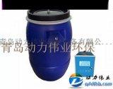 恶臭污染环境监测采样器,臭味采样桶