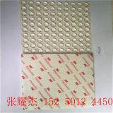 绍兴透明硅胶垫、缓冲硅胶垫片、硅胶减震垫片