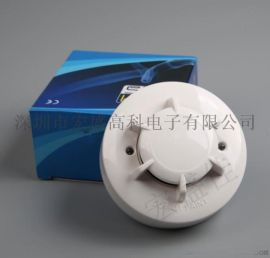 配电室专用烟雾传感器/变电站感烟探测器带继电器