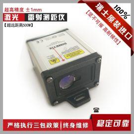 进口迪马斯长距离激光测距仪激光测距传感器
