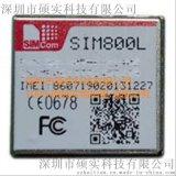 SIM800L 四频GSM/GPRS模块
