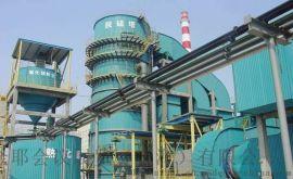 2020成都脫硫脫硝及工業除塵技術設備展覽會