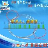 不锈钢容器保温电缆,储罐电伴热保温电缆