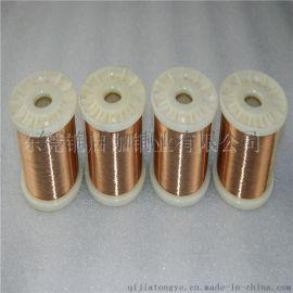 国标环保磷铜丝 东莞磷铜丝 深圳磷铜丝
