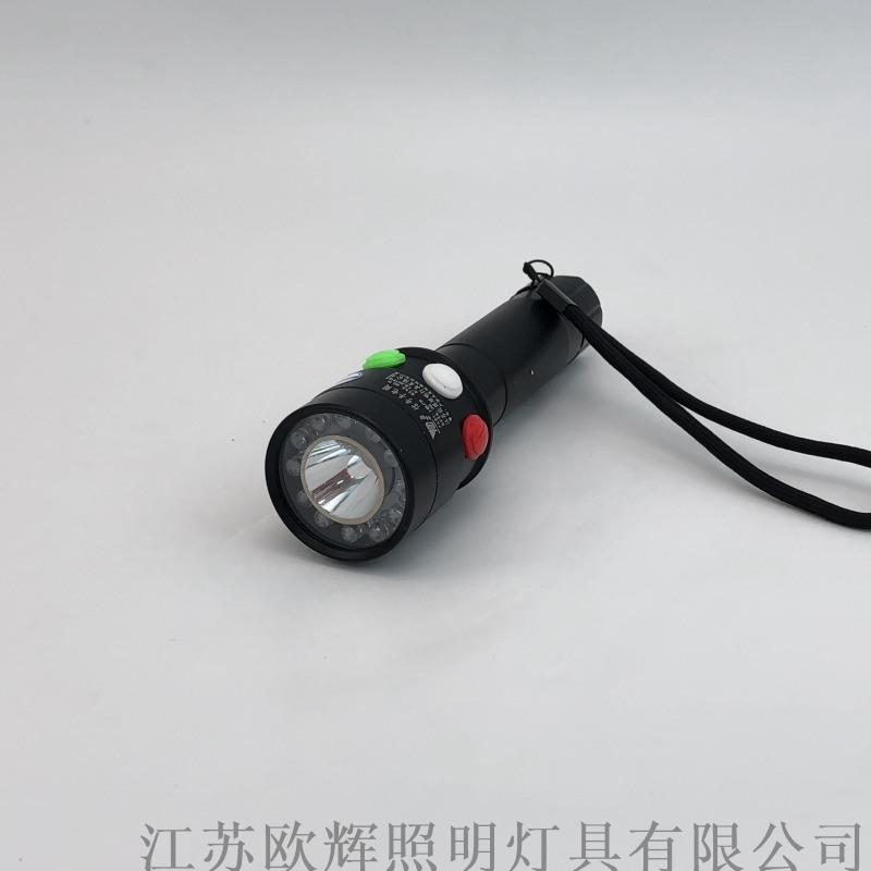 GAD105C/D多功能袖珍信号灯GAD105C/D肩挎式双按钮手电筒(江苏利雄)