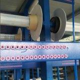 碳纖維筒子架13801418458