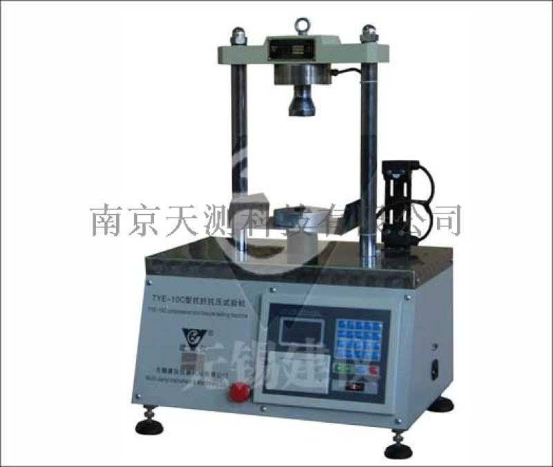 南京銷售TYE-10C型水泥膠砂抗折抗壓試驗機