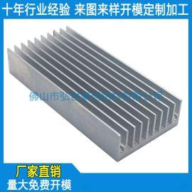 定做梳子形散热片 梳子铝散热器 铝制品CNC加工