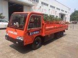 场内电动货车,工厂搬运货物电动物流车