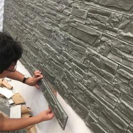 桂林泡棉牆貼、3D立體泡棉牆貼、自粘泡棉防水牆貼