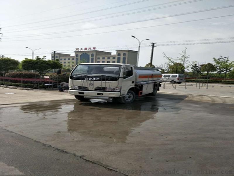 東風多利卡5噸流動加油車運油車鋁合金半掛車