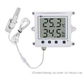 供应 RS温湿度变送器/传感器 温湿度监测厂家