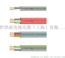 供应富士电线VVF/EM-EEF系列屋内配电用电线