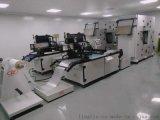 菱铁多功能全自动丝网印刷机