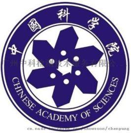 聚丙烯酰胺水处理剂检测 中科院广州化学所测试中心
