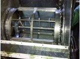 各种形式机床水箱排屑过滤类产品