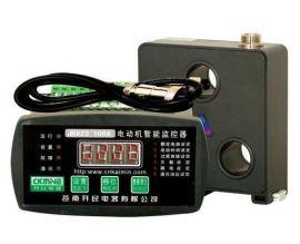 电动机保护器(JRD23系列)