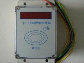 青岛峻峰水处理设备  智能IC卡刷卡取水系统 各种水卡 洗澡卡