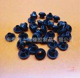 黑色圆锥型密封圈,10.1mm有孔减震橡胶套