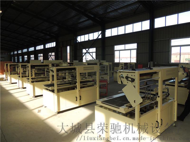 各種型號物品熱縮膜封切機 L型全自動熱收縮包裝機