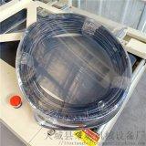 電線塑封包裝機 熱收縮膜包裝機塑封機
