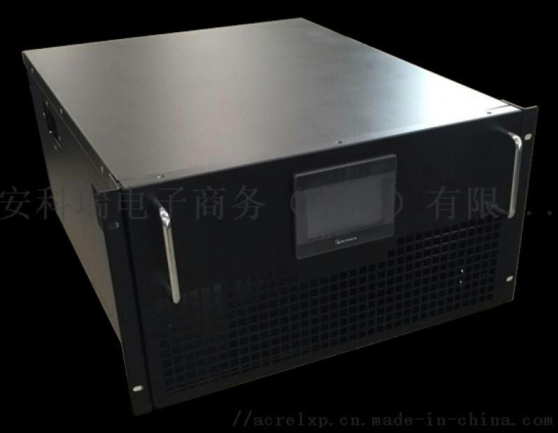 安科瑞有源電力濾波器 抽屜式(壁掛式)ANAPF300A