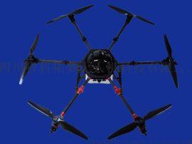 农用打药遥控无人机智能高科技打药飞机