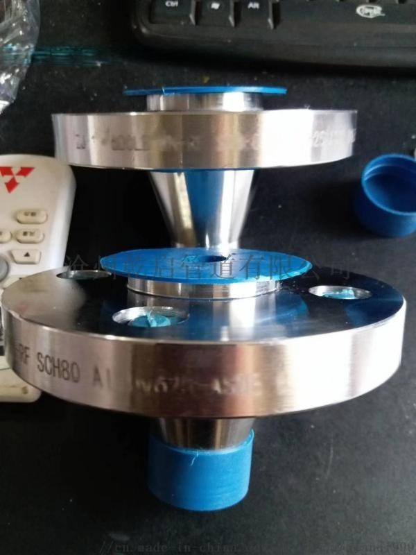 带颈对焊法兰、双相钢法兰、不锈钢法兰、平焊法兰