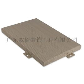 木紋鋁單板 仿木紋單板幕牆