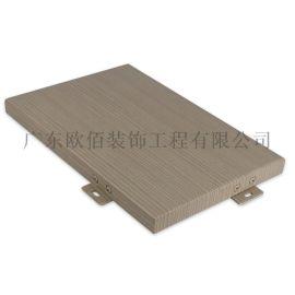 木纹铝单板 仿木纹单板幕墙