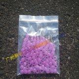 紫外线变色珠DIY感光珠编织手链项链圆珠塑料光变珠