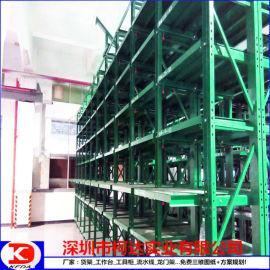 惠州模具架 标准模具架哪家专业 全新模具架送货上门