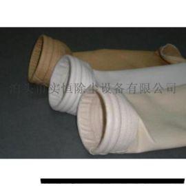 氟美斯除尘布袋 实恒针刺毡高温除尘滤袋收尘袋