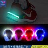 信德莱发光鞋夹灯闪光鞋夹户外运动LED发光鞋夹灯