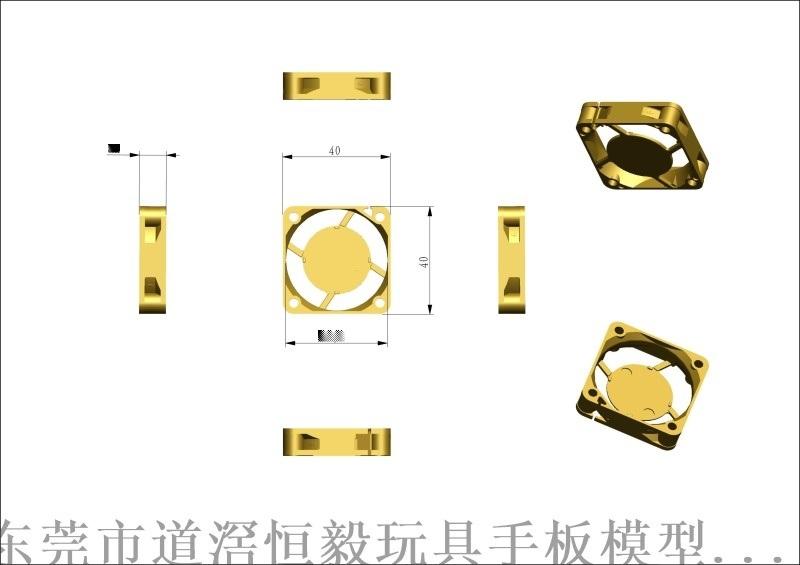 东莞抄数设计,手板加工公司13823231306