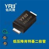 SSL14W SOD123FL低压降肖特基二极管