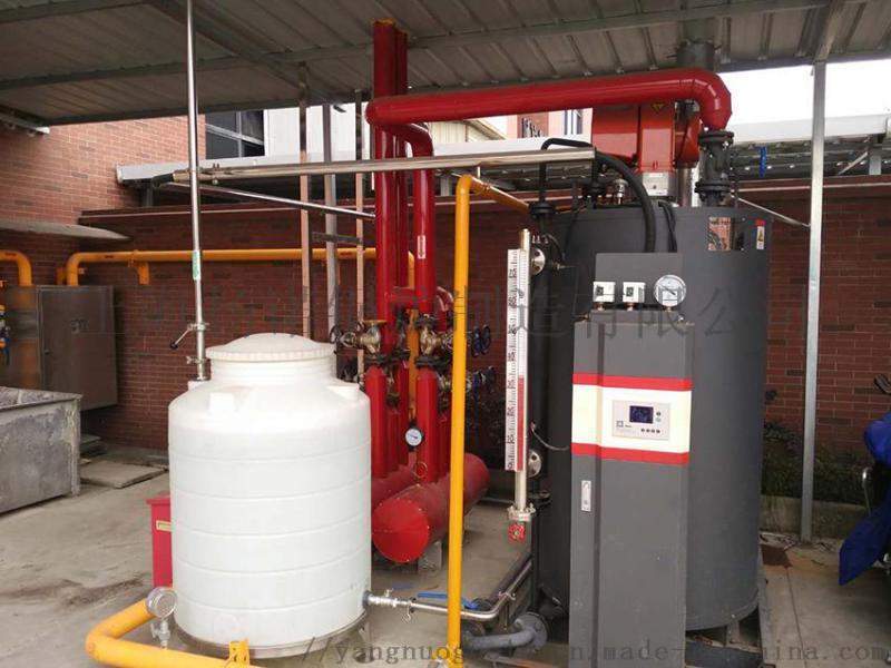食品設備配套用免**0.5T全自動燃氣冷凝蒸汽發生器——四川星美食品有限公司