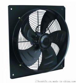 中央空调暖通空气源热泵轴流式风机