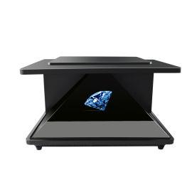 42寸柜台摆放式珠宝展示270度3D投影全息柜