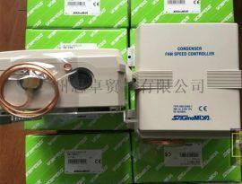 SAGLNOMIYA鹭宫RGE-Z1N4-5/RGE-Z1Q4-7系列风扇调速器