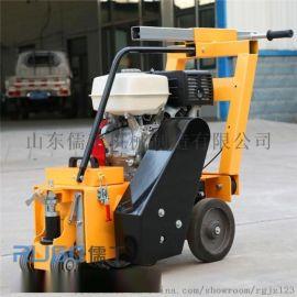 汽油铣刨机FYCB--250 水泥路面铣刨机
