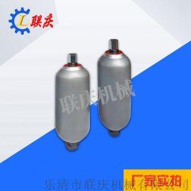 蓄能器NXQ 乳化液泵配件 煤矿胶囊蓄能器