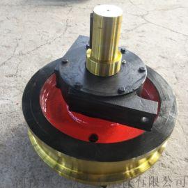 起重机车轮组   铸钢铸铁车轮组  轨道行走车轮