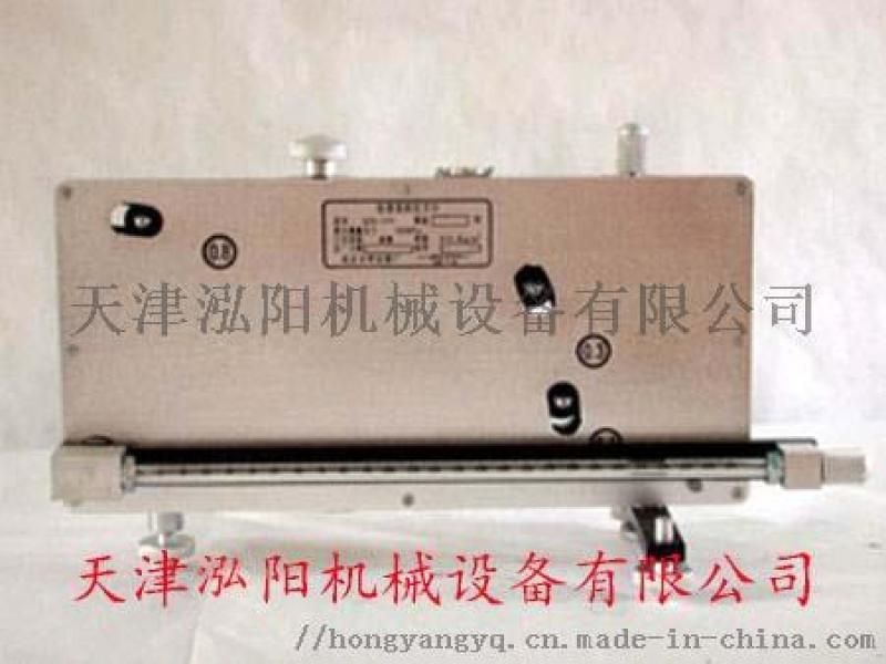 QY-200轻便倾斜压力计用途